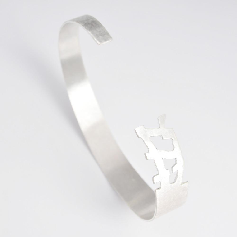 Linda Odhiambo for Kipenzi Designs silver simple kuba ethnic motif bangle_8553